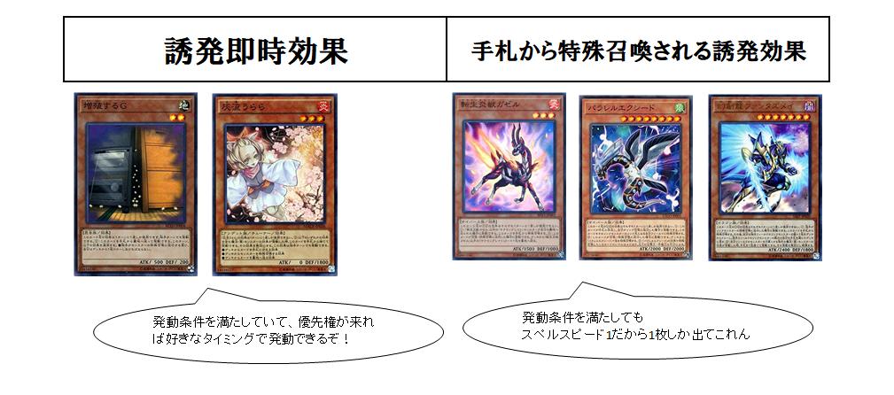 f:id:jiro_shigetada:20200817171210p:plain