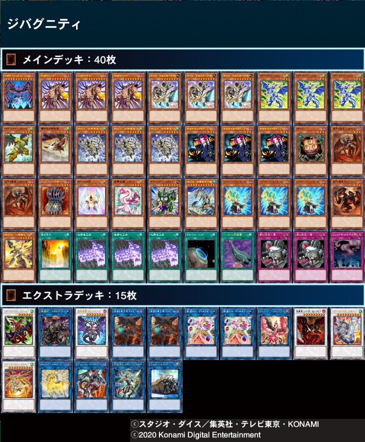 f:id:jiro_shigetada:20210111115107j:plain