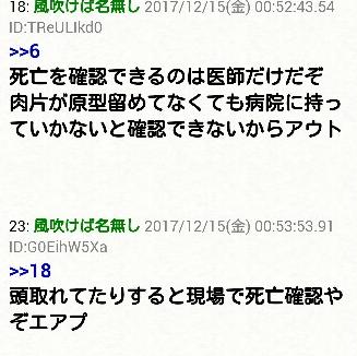 f:id:jirodaisukiojisan:20171229224624p:plain