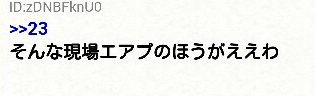 f:id:jirodaisukiojisan:20171229224730p:plain