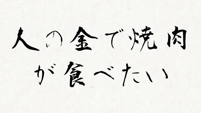 f:id:jirodaisukiojisan:20180104231015j:plain