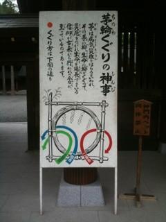 20100701135849