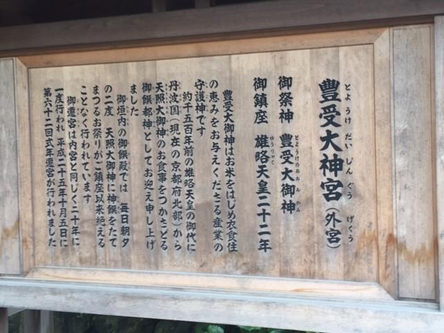 f:id:jironakayama:20160613131213j:plain