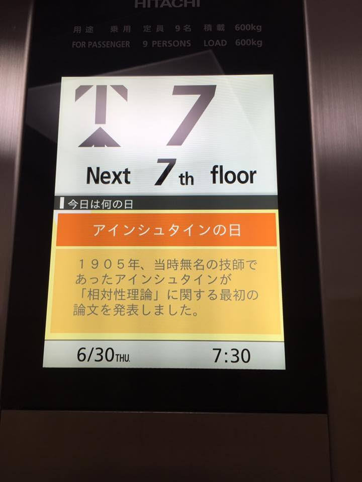 f:id:jironakayama:20160701111931j:plain