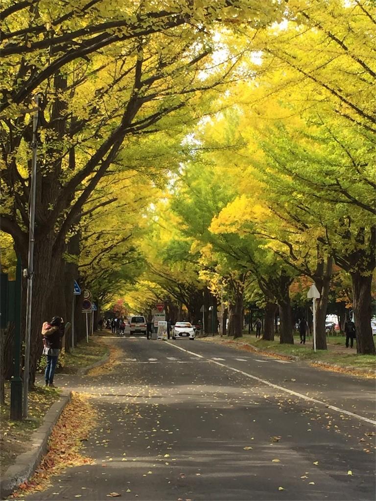f:id:jironakayama:20161026221705j:image