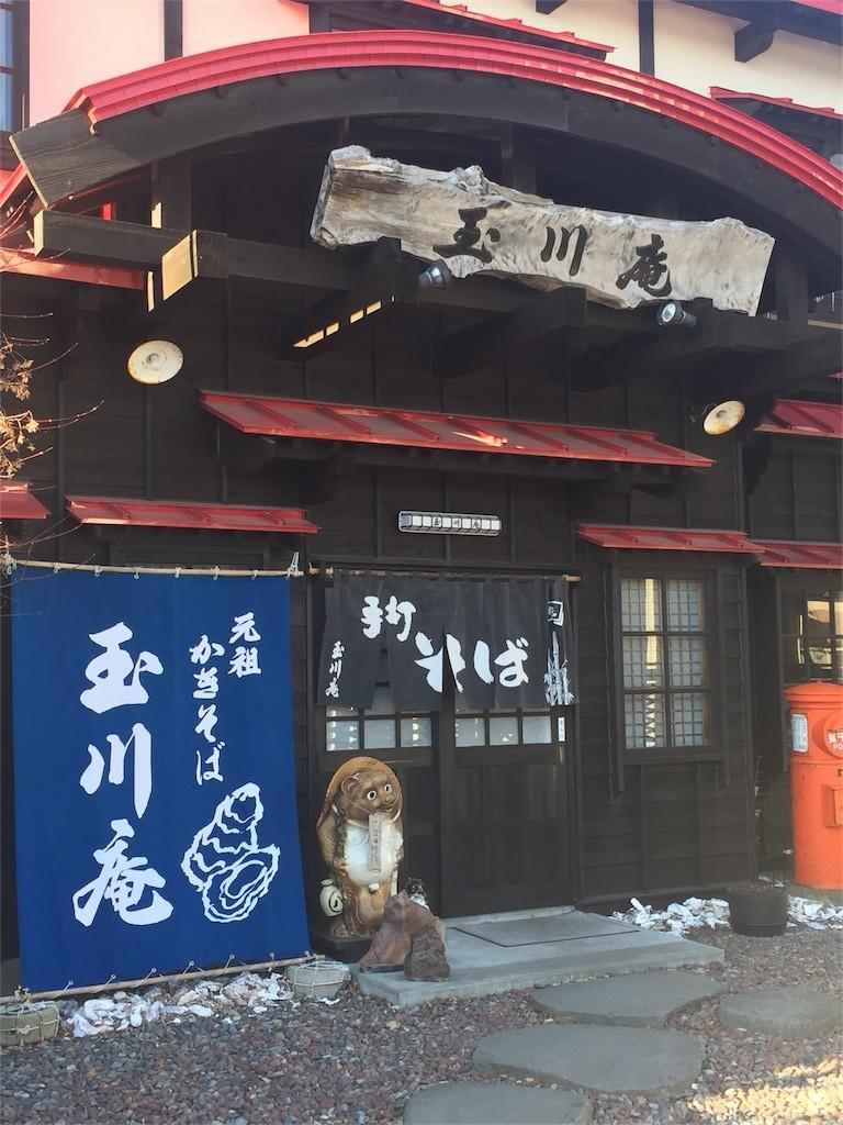f:id:jironakayama:20161208192349j:image