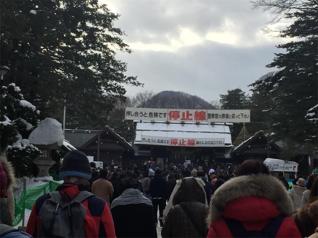 f:id:jironakayama:20170102232406j:image