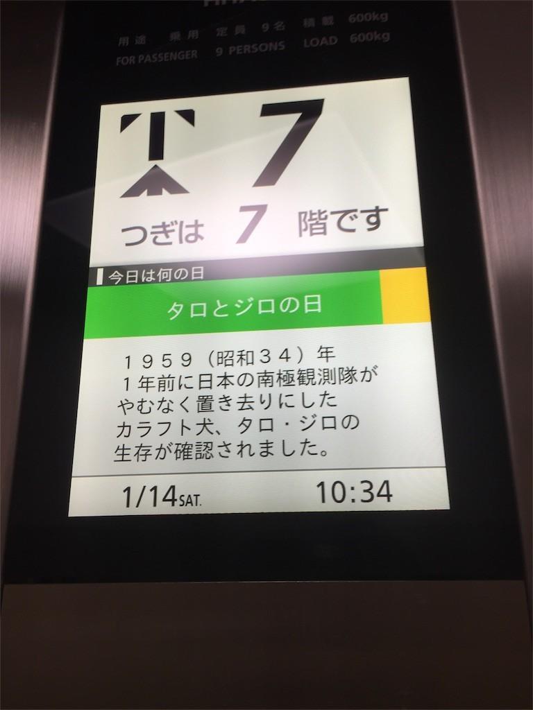 f:id:jironakayama:20170114234250j:image