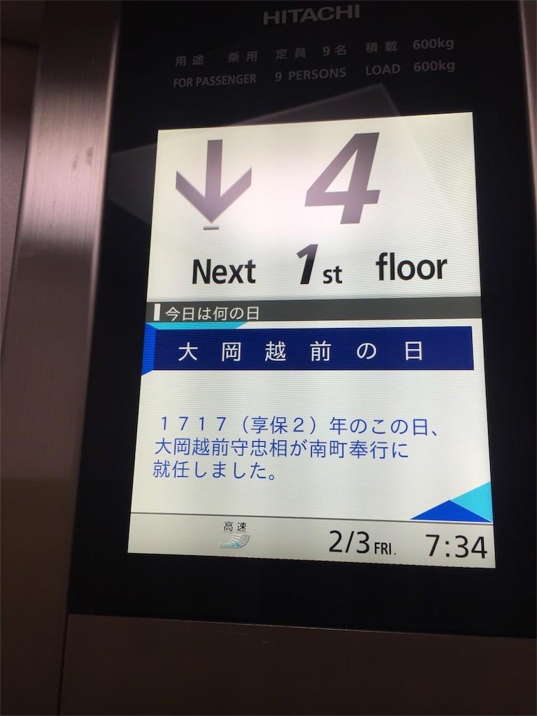 f:id:jironakayama:20170205091102j:image
