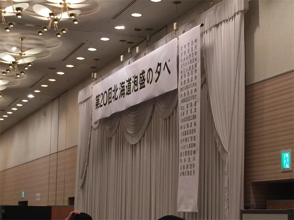 f:id:jironakayama:20170216202644j:image