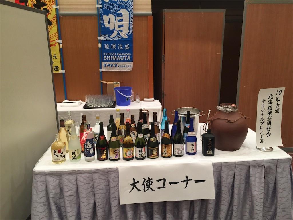 f:id:jironakayama:20170216202700j:image