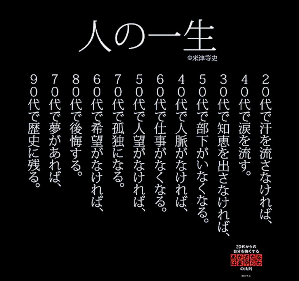 f:id:jironakayama:20170228201752p:image