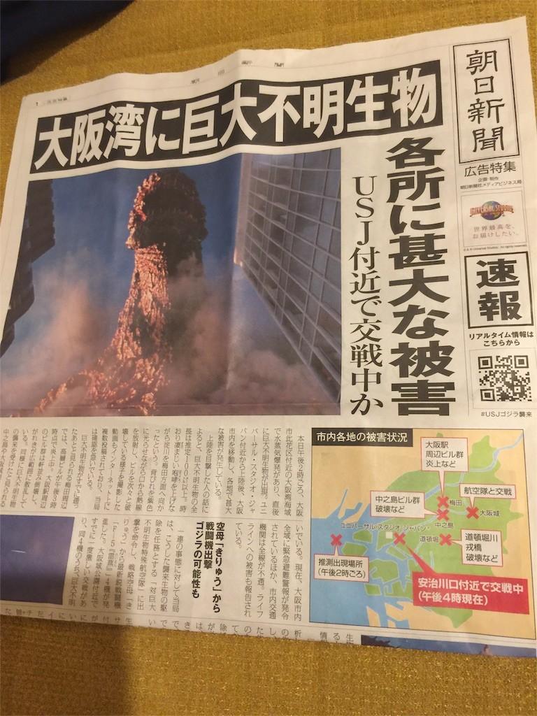 f:id:jironakayama:20170326200313j:image