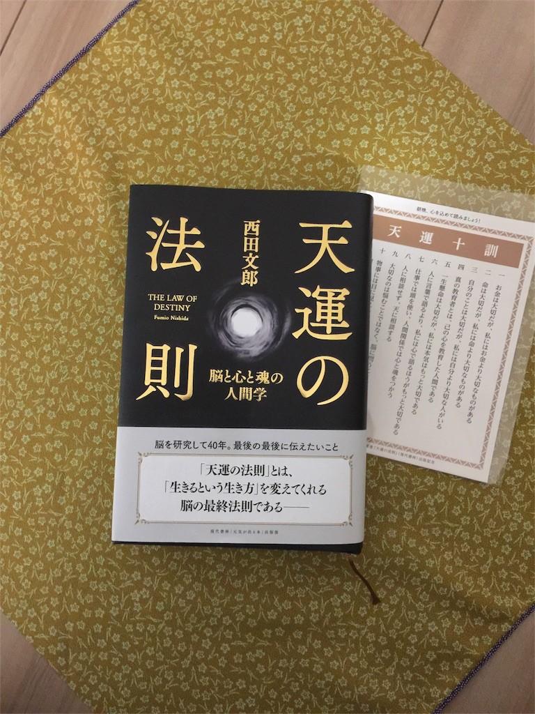 f:id:jironakayama:20170328221151j:image