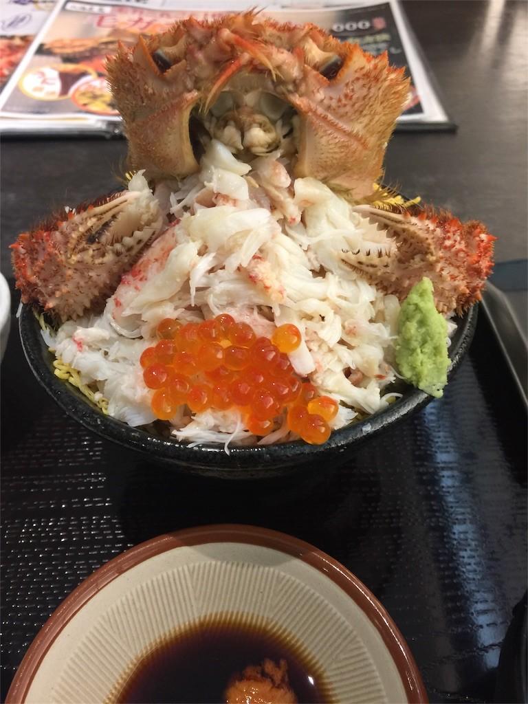 f:id:jironakayama:20170411231930j:image