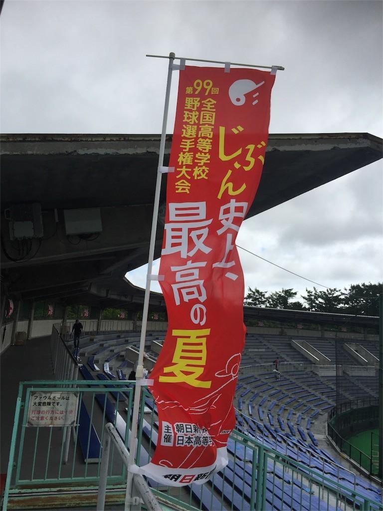 f:id:jironakayama:20170626221045j:image