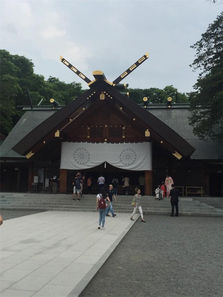 f:id:jironakayama:20170702204018j:image