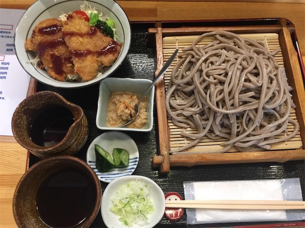 f:id:jironakayama:20170820093701j:image
