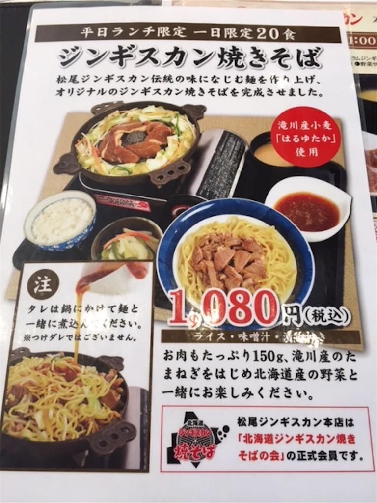 f:id:jironakayama:20170821235156j:image