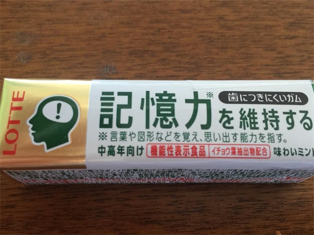f:id:jironakayama:20170922083649j:image