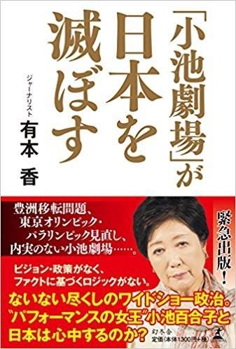 f:id:jironakayama:20170928094343j:plain