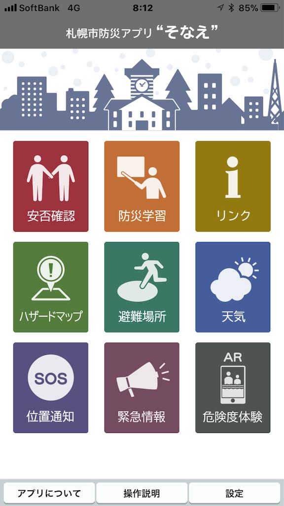 f:id:jironakayama:20171001230645p:image