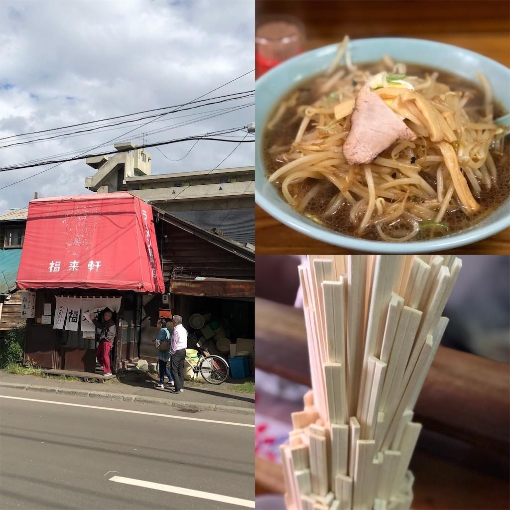 f:id:jironakayama:20171015194223j:image