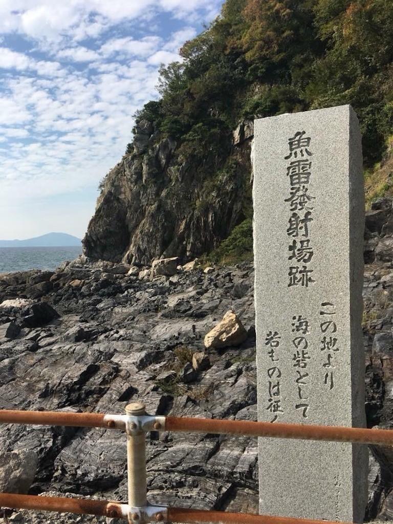 f:id:jironakayama:20171105223154j:image
