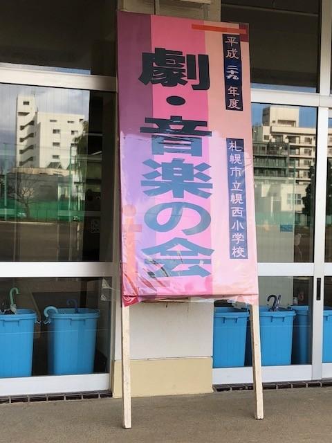 f:id:jironakayama:20171112115009j:plain