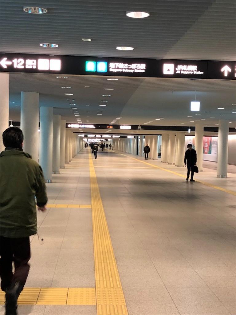 f:id:jironakayama:20171216234621j:image