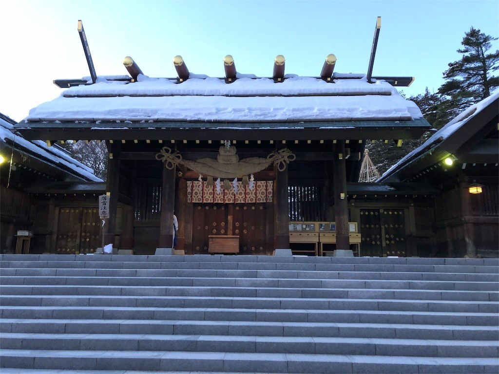 f:id:jironakayama:20171217134121j:image