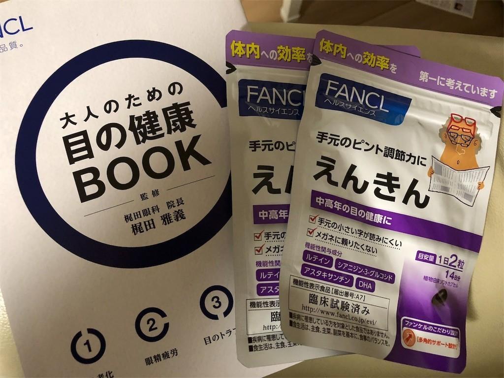 f:id:jironakayama:20171225230853j:image