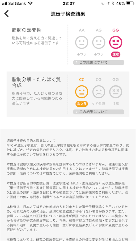 f:id:jironakayama:20171226233924p:image