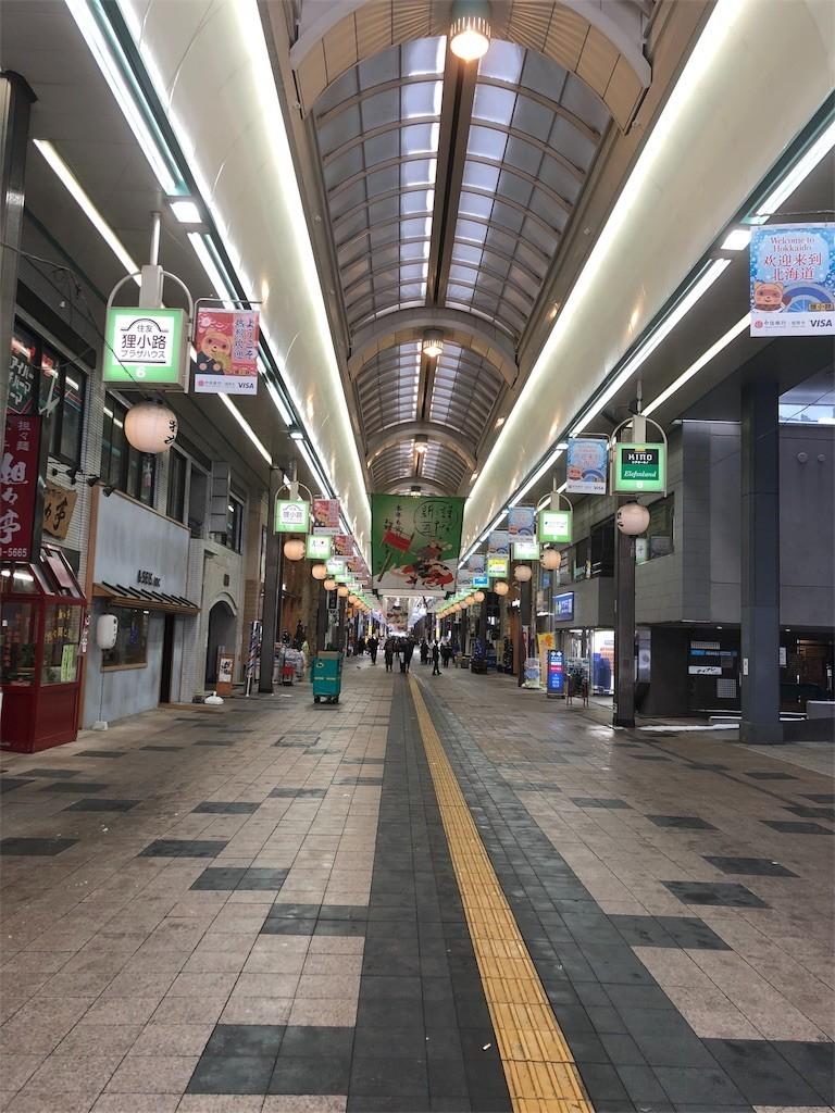 f:id:jironakayama:20180101181351j:image