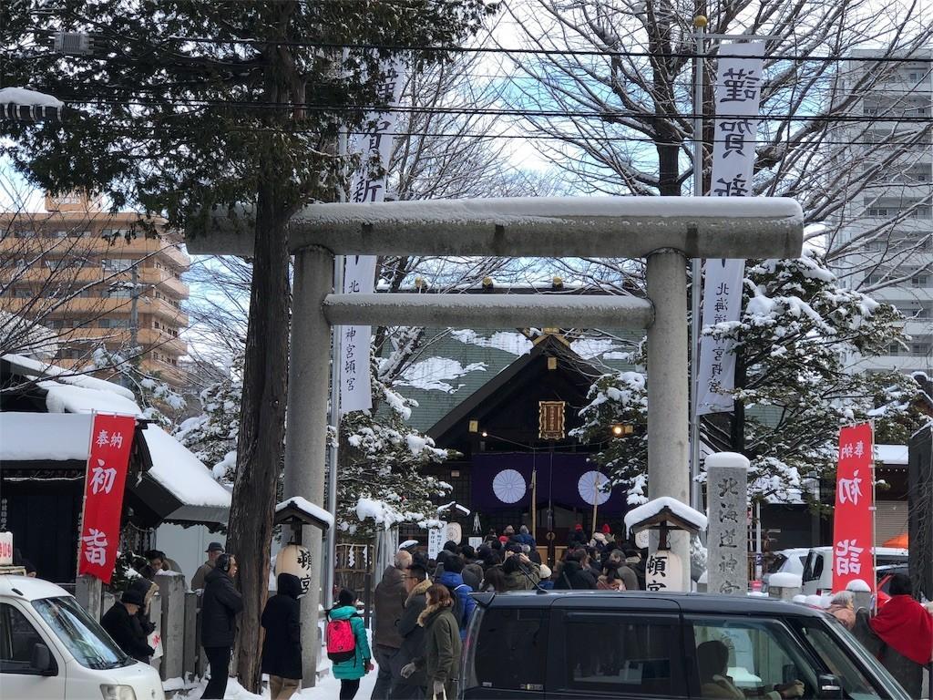 f:id:jironakayama:20180101181610j:image