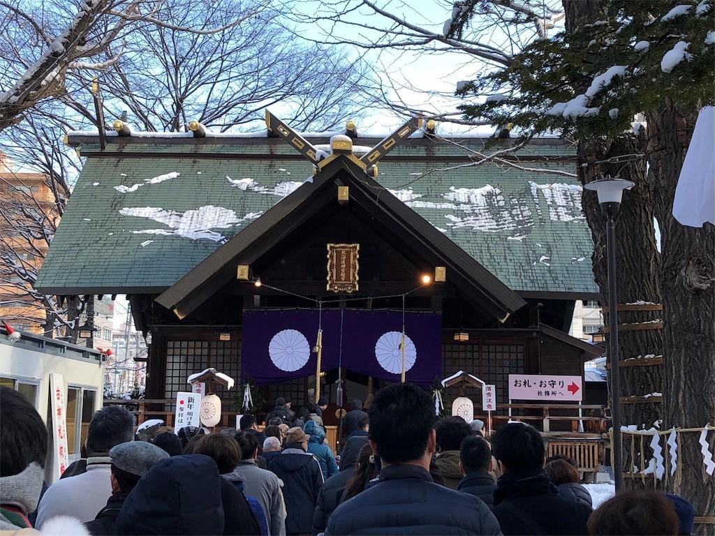 f:id:jironakayama:20180101181658j:image