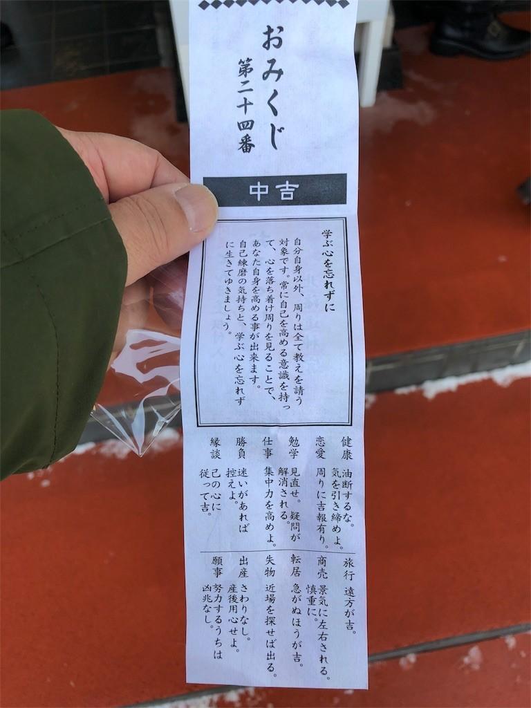 f:id:jironakayama:20180101181704j:image