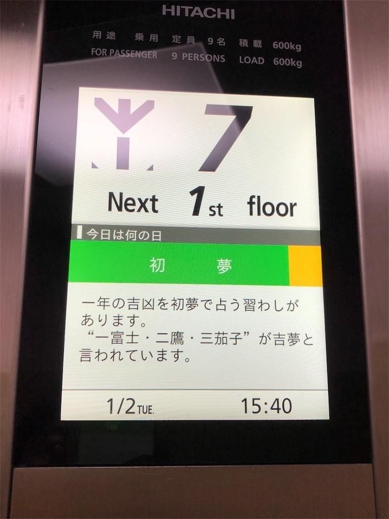 f:id:jironakayama:20180102171810j:image