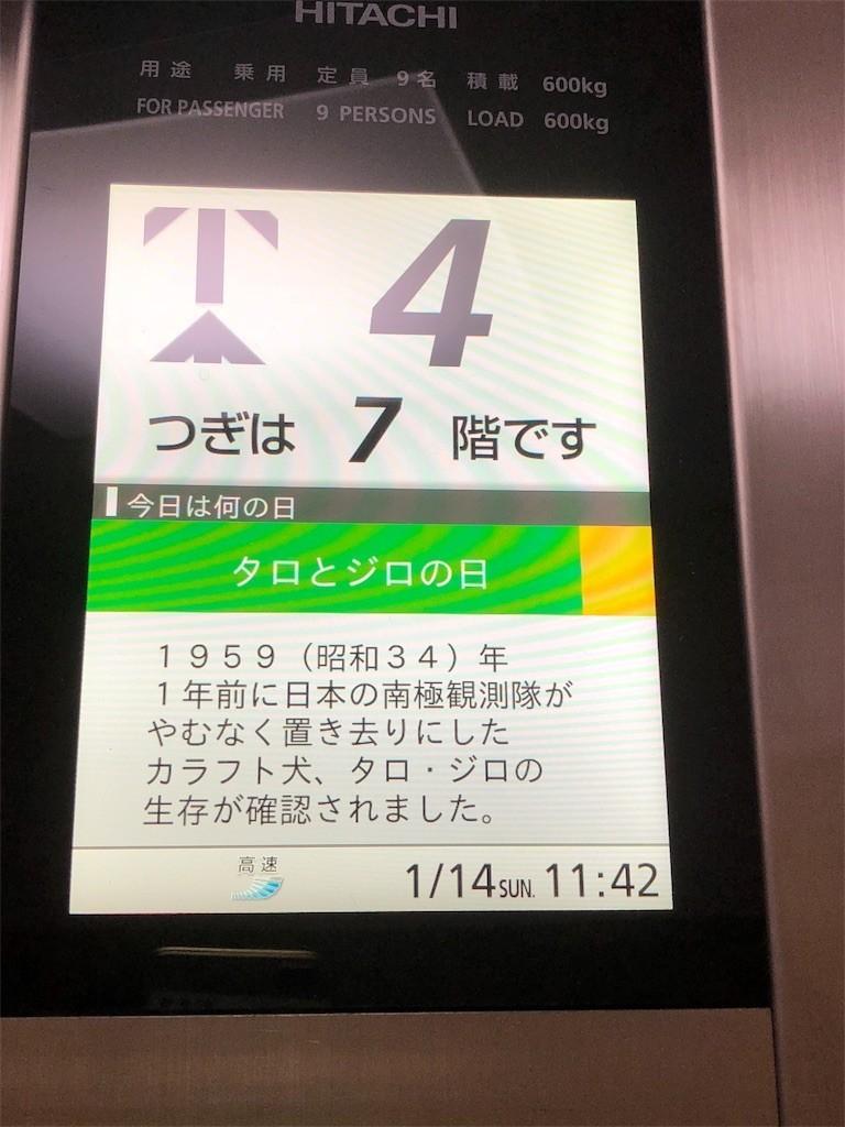 f:id:jironakayama:20180114190951j:image