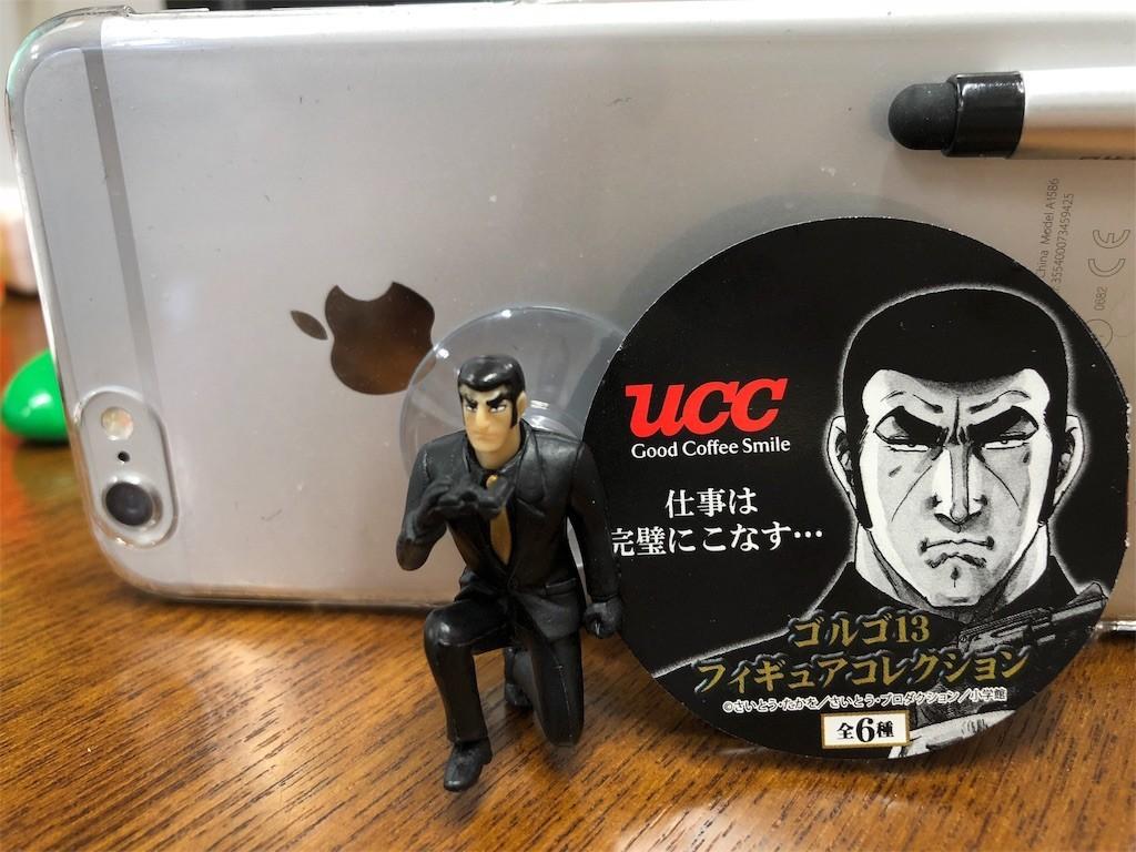 f:id:jironakayama:20180116211953j:image