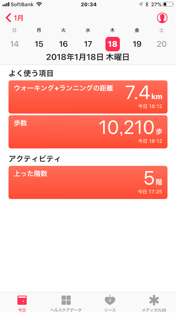 f:id:jironakayama:20180118203718p:image