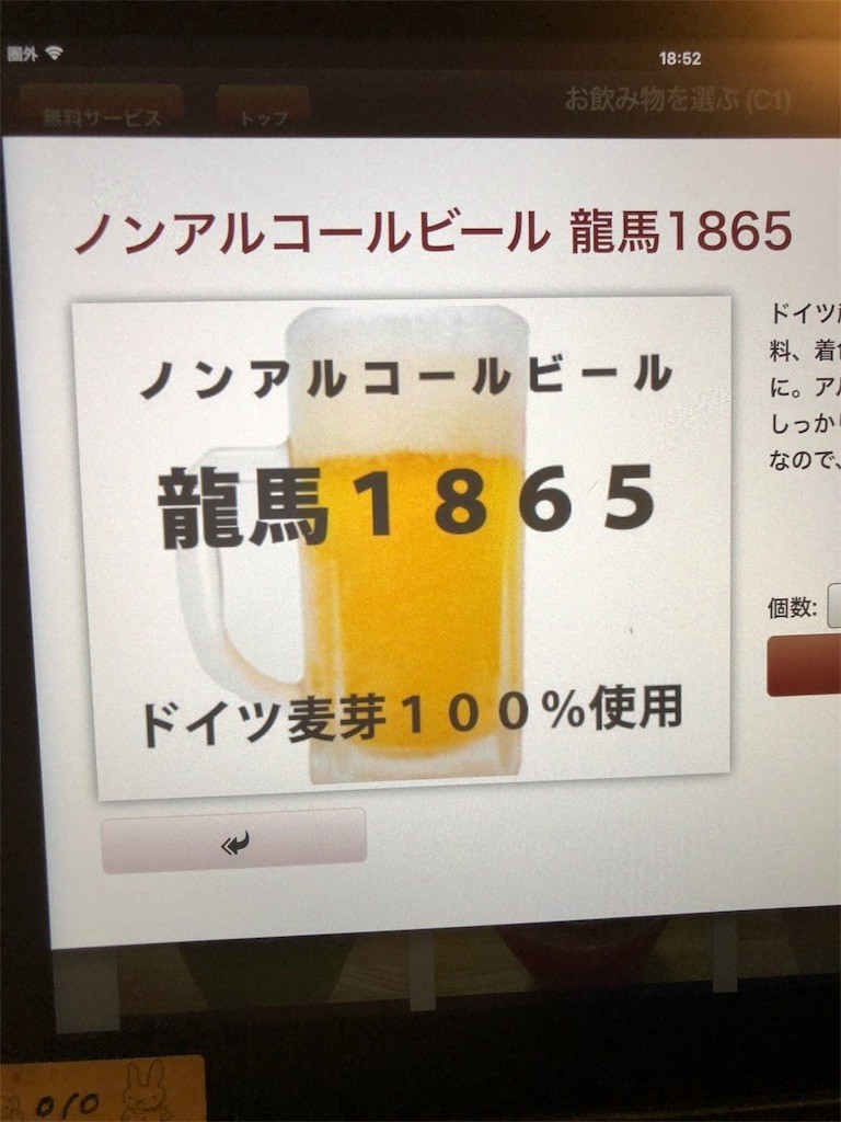 f:id:jironakayama:20180127214907j:image
