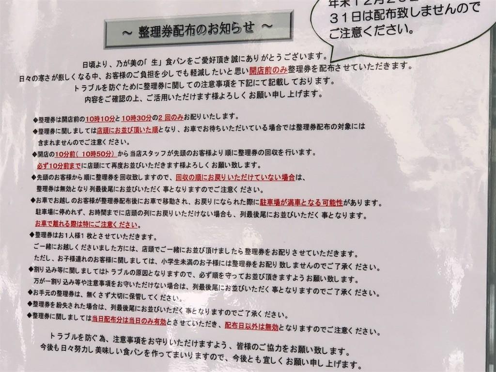 f:id:jironakayama:20180212195040j:image