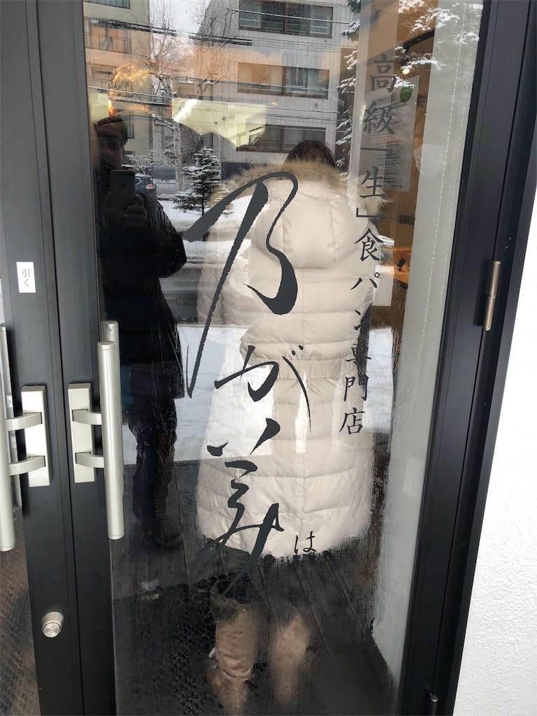 f:id:jironakayama:20180212195141j:image