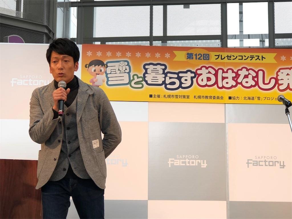 f:id:jironakayama:20180304195549j:image