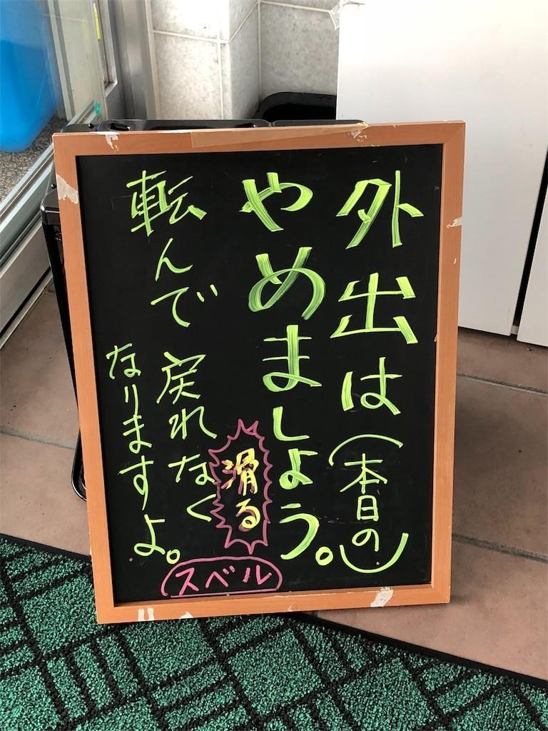 f:id:jironakayama:20180305231739j:image