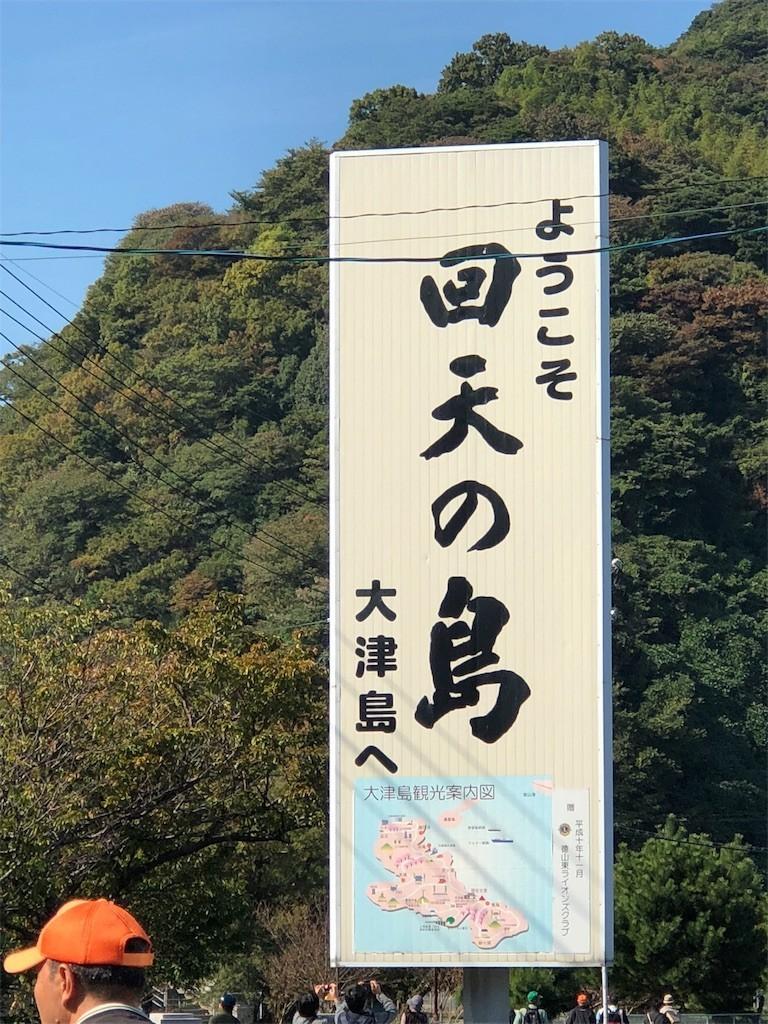 f:id:jironakayama:20180309235012j:image
