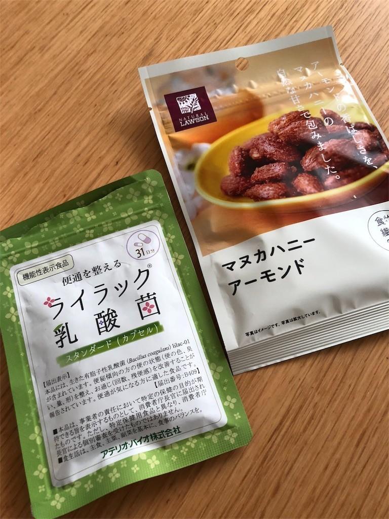 f:id:jironakayama:20180408185742j:image