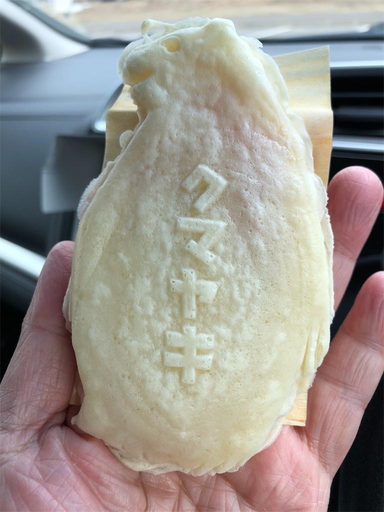 f:id:jironakayama:20180412211054j:image