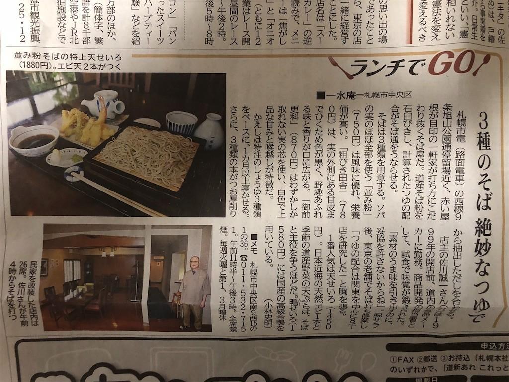 f:id:jironakayama:20180529231600j:image